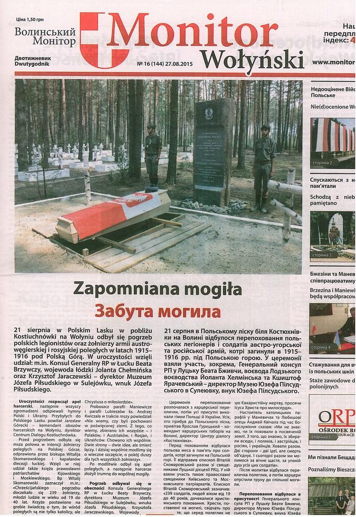 gazeta 1.jpeg