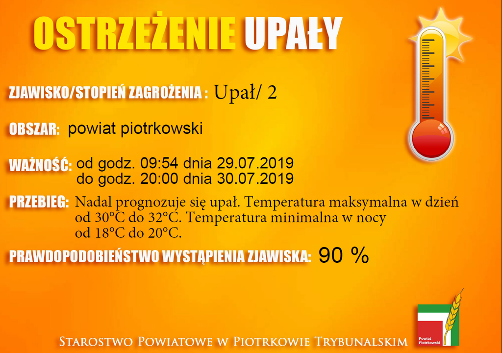 20190729-upal-2.png
