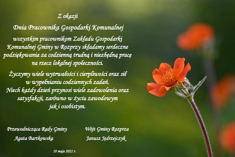 Życzenia z okazji Dnia Pracownika Gospodarki Komunalnej