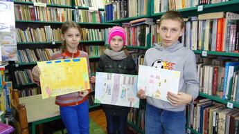 Galeria Czytelnik duży mały - Mierzyn