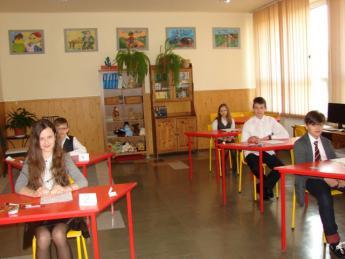 Galeria Sprawdzian Szóstoklasistów 2014