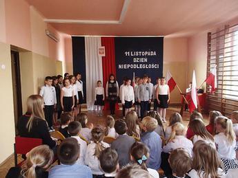Galeria 11 listopada Nowa Wieś 2016