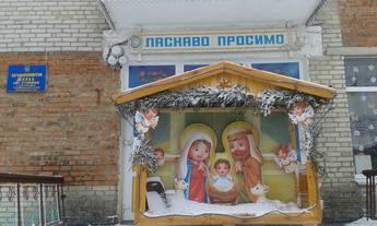 Galeria Świąteczna Pomoc rodakom na Kresach