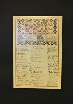 Galeria Rozprzańska karta 1926
