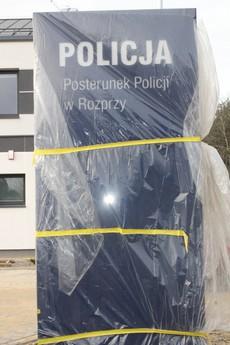 Galeria Posterunek Policji przed otwarciem