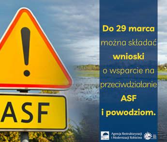 Więcej czasu na złożenie wniosku o dofinansowanie na inwestycje chroniące przed ASF lub powodzią.jpeg
