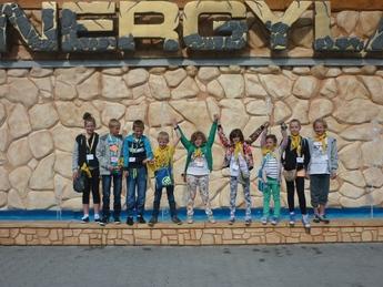 Galeria ENERGYLANDIA - dzięcięca kraina marzeń